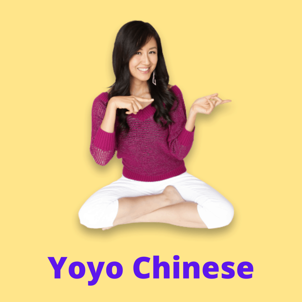 The-5-Best-Apps-for-Learning-Chinese-Yoyo-Chinese
